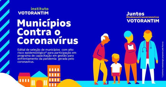 Coronacidades participa de edital do Instituto Votorantim